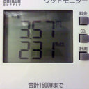 230Wがピーク