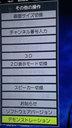 デモンストレーション - 58Z9X
