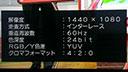 信号フォーマット詳細表示設定 - 58Z9X
