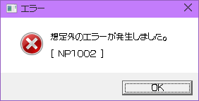 Windows 10 Tech Preview